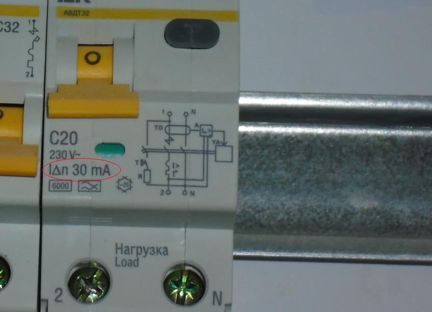 Номинальный ток утечки на дифференциальном автомате
