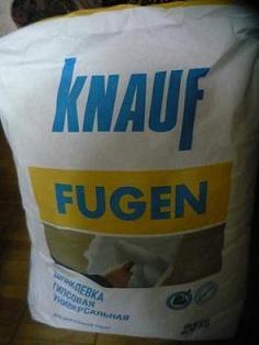 Фугенфюлер