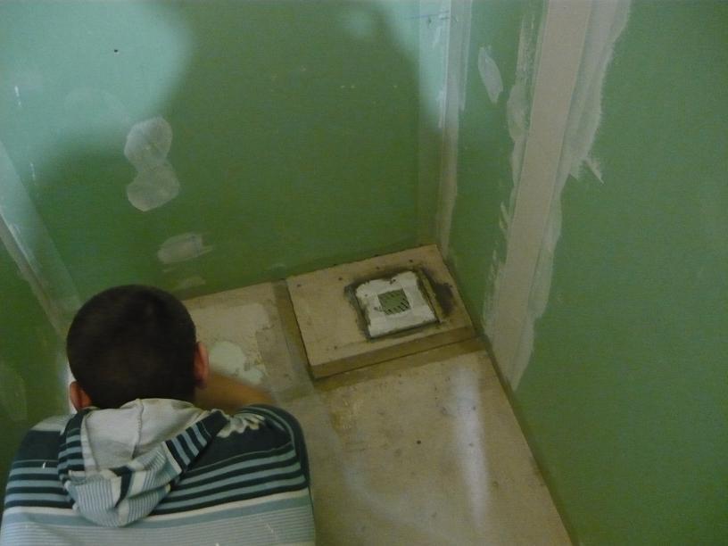 Что такое санузел в доме