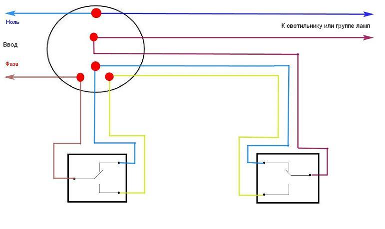 Схема управления светом из двух точек
