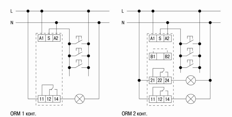 Схема управления освещением при помощи импульсного реле