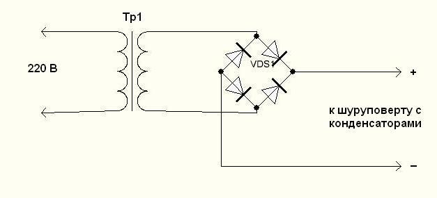 Схема выпрямителя для шуруповерта
