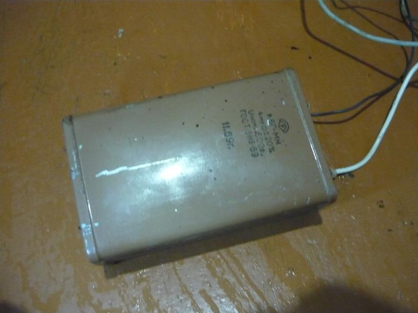 Пусковой бумажный конденсатор 4 мкФ